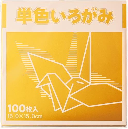 花 折り紙:単色折り紙-kaunet.com