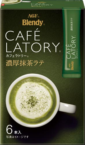 カフェ ラトリー