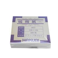 薬包紙(硫酸紙) 大 120×120mm