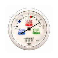 冷蔵庫用温度計  (吸盤付)