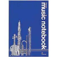 音楽帳B5 5線譜12段 18枚×20 オン-20×20