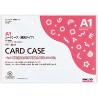 カードケース ハードタイプ 環境対応