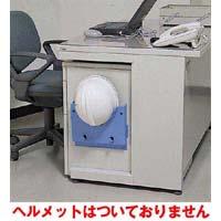 ヘルメット用 SCキーパー