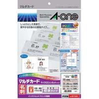 マルチカード<名刺> マイクロミシンカットタイプ インクジェットプリンタ専用 マット紙