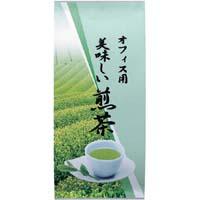 オフィス用 美味しい煎茶