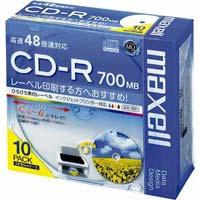 CD-R ひろびろ美白レーベル