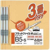 フラットファイルV樹脂とじ具 B5縦 黄 3冊