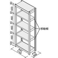 ノンボルト中量ラック 950×450×2130基本(組立てサービス付き家具)