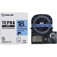 テプラ PROテープ マグネット青色18mm黒文字 SJ18B