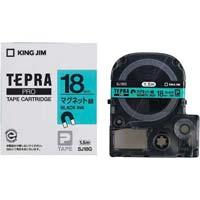 テプラ PROテープ マグネット緑色18mm黒文字 SJ18G