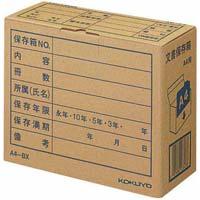 文書保存箱 A4 1/2サイズ ナチュラル10個入 A4-BX×10 業務用