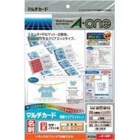 マルチカード<名刺> クリアエッジタイプ 各種プリンタ兼用 マット紙
