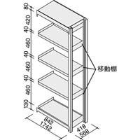 ノンボルト中量ラック 900×450×2130増連(組立てサービス付き家具)