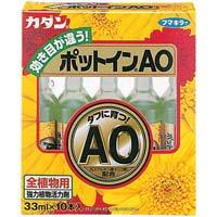 カダン ポットインAO 10本入り×30