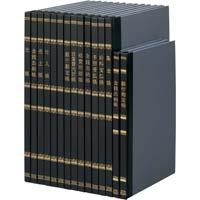 帳簿 元帳 B5 100頁 チ-100
