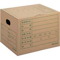 文書保存箱(中国製)