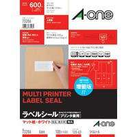 上質紙ラベル 兼用 A4 6面四辺余白角丸100枚