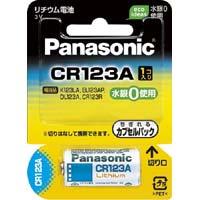 乾電池 リチウム電池 カメラ用 CR123A