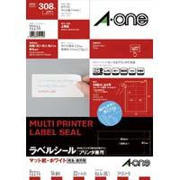 上質紙ラベル 兼用 A4 14面 四辺余白 22枚
