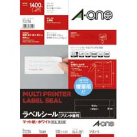 上質紙ラベル 兼用 A4 14面四辺余白 100枚