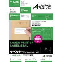 紙ラベル レーザー用 24面四辺余白角丸 100枚