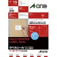 上質紙ラベル 兼用 A4 8面 四辺余白 22枚