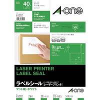 紙ラベル レーザー用 A4 2面 20枚