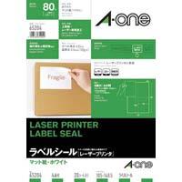 紙ラベル レーザー用 A4 4面 20枚