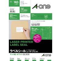 紙ラベル レーザー用 A4 8面四辺余白 20枚