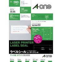 紙ラベル レーザー用 A4 14面四辺余白 20枚