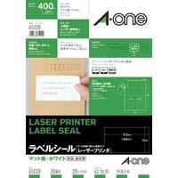 紙ラベル レーザー用 A4 20面 20枚
