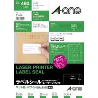 紙ラベル レーザー用 24面四辺余白角丸 20枚