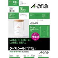 紙ラベル レーザー用 A4 ノーカット 100枚