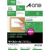 紙ラベル レーザー用 A4 2面 100枚