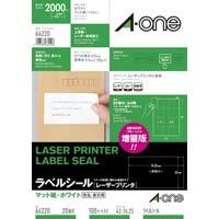 紙ラベル レーザー用 A4 20面 100枚