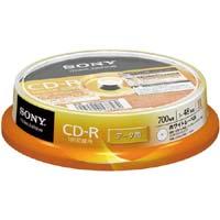 CD-R(データ用) インクジェット対応