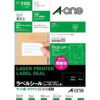 紙ラベル レ-ザ-用 A4 21面余白角丸100枚