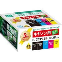 リサイクルBCI-321+320/5MP対応 5色