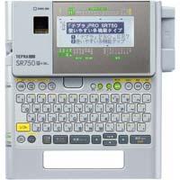 ラベルライター テプラ SR750
