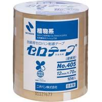 セロテープ業務用 幅12mm×長さ70m 100巻