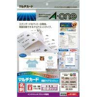 マルチカード<名刺> クリアエッジタイプ インクジェットプリンタ専用 マット紙