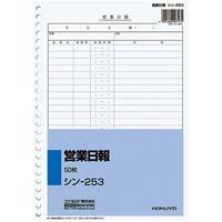 社内用紙 営業日報 B5 26穴 50枚 シン-253