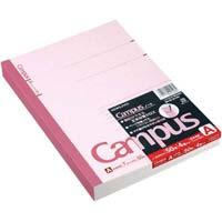 キャンパスノートセミB5 A罫7mm50枚 4冊組