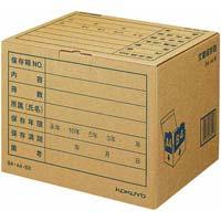 文書保存箱 B4・A4用 ナチュラル 10個入 B4A4-BXZ ×10 業務用