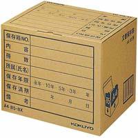 文書保存箱 A4・B5用 ナチュラル 10個入 A4B5-BX ×10 業務用