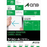 紙ラベル レーザー用 A4 ノーカット 20枚