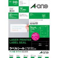 紙ラベル レーザー用 A4 12面四辺余白 20枚