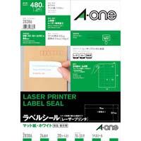 紙ラベル レーザー用 A4 24面上下余白 20枚