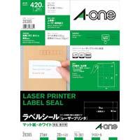 紙ラベル レーザー用 A4 21面上下余白 20枚