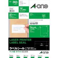 紙ラベル レーザー用 A4 18面上下余白 20枚